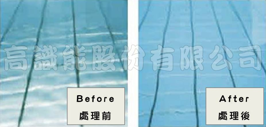 Inno float swimming pool algae control high view innovation - Can you swim after putting algaecide in pool ...